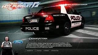Пожар погони - Need For Speed: Hot Pursuit на руле Fanatec CSL Elite