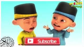 Video al falaq kartun islam anak muslim belajar mengaji quran download MP3, 3GP, MP4, WEBM, AVI, FLV Juli 2018