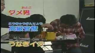 第81回人間椅子倶楽部.