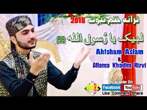 Labbaik Ya Rasool Allah (SAW) - Ahtsham Aslam - Allama Khadim Rizvi - Tarana Khatam E Nabuvat 2018