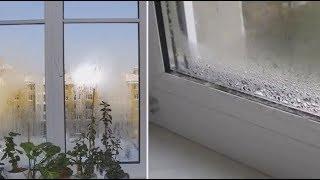 як зробити вікна в Мозіль