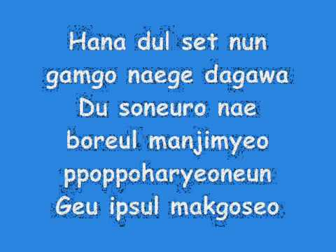 gwiyomi song  lyrics- Hari