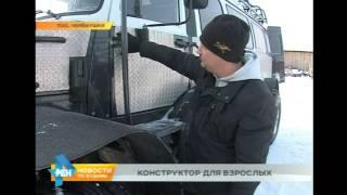 Велика Машина Шефа, або Конструктор для сибірських чоловіків