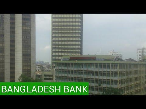 BANGLADESH BANK HEAD OFFICE MOTIJHEEL DHAKA BANGLADESH বাংলাদেশ ব্যাংক