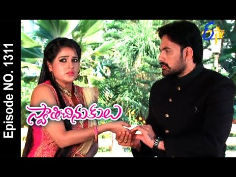 Swathi Chinukulu | 15th November 2017 | Full Episode No 1311 | ETV Telugu