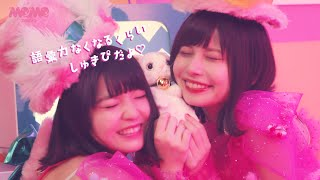 ねもぺろ from でんぱ組.inc「にゃんにゃん♡ちゅちゅちゅ♡」Music Video