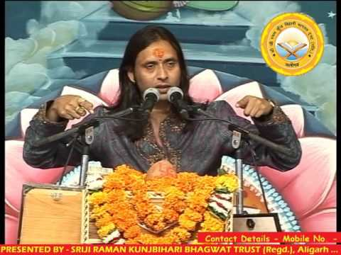 SHRADHEY SHRI ANAND KRISHNA THAKUR JI - SRIJI RAMAN KUNJBIHARI BHAGWAT TRUST,  ALIGARH - 3