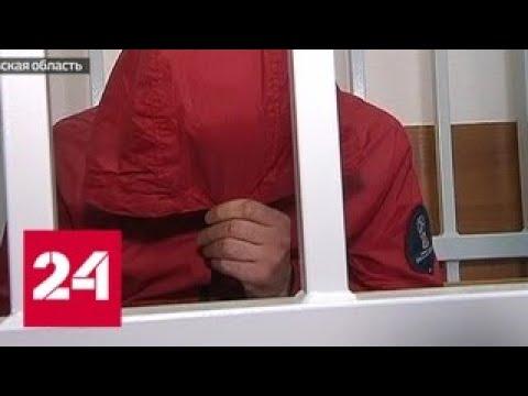 Фатальный удар: арестованы трое фигурантов дела об убийстве спецназовца Белянкина - Россия 24