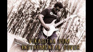 Vikasitha Pem Instrumental cover by Lahiru Sangeeth Gunasena