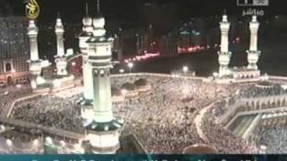 20th Nov 2009 Makkah Fajr Azan By Sheikh Ali Ahmed Mullah