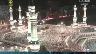 20th Nov 2009 Makkah Fajr Azan By Sheikh Ali Ahmed Mullah