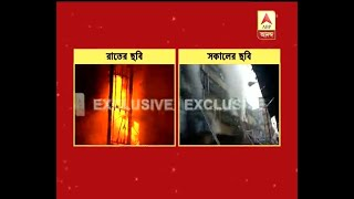Bagri Market Fire lead to crores of loss