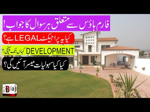 Low Budget Farmhouse for Sale Near Karachi | All Questions A