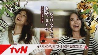 오정연-문지애 ′프리 아나운서′ 특집, 독해야 살아남는다! 현장토크쇼 택시 382화 예고