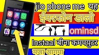 How to install Omni SD in jio phone F90M