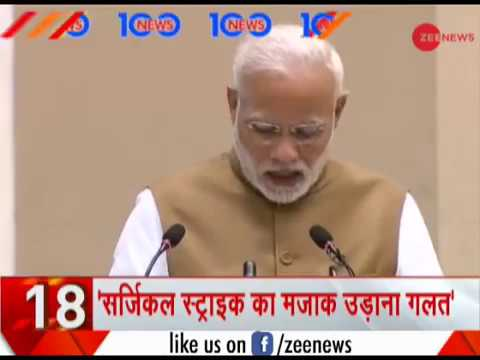 News 100: Watch top news stories of today, Dec. 16th, 2018