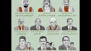 حصري:الرؤساء والمسؤولين العرب الذين وردت أسماءهم في وثيقة بنما.