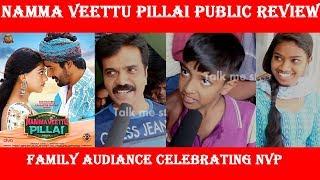 Namma Veettu Pillai Public Review   Sivakarthikeyan   Pandiraj   Namma Veettu Pillai Movie Review
