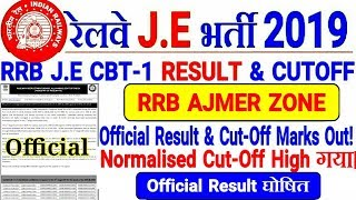 RRB JE CBT-1 RESULT & CUTOFF MARKS RRB AJMER | CHECK SCORE CARD,CUTOFF HIGH