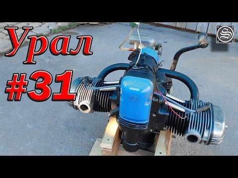 Мотоцикл Урал. #31. Запуск двигателя после ремонта.
