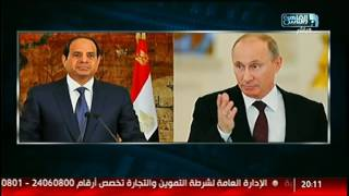 نشرة المصرى اليوم من القاهرة والناس الأربعاء 21 ديسمبر 2016