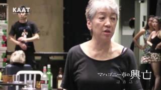 KAAT神奈川芸術劇場 芸術監督 白井晃演出作品! 今年4月から演出家・白...