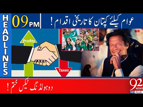 Government abolished two holding taxes   Headlines   09:00 PM   11 June 2021   92NewsHD thumbnail