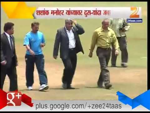 Shashank Manohar As The New President Of BCCI 5th October 2015