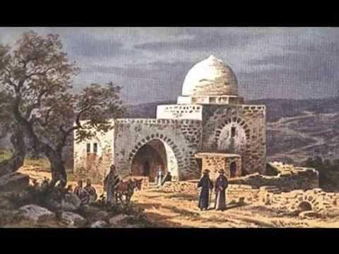 Иерусалим - Magazine cover