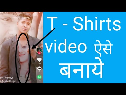 T Shirts Video Editing for Tik Tok Challenge | T Shirts Video Tutorial On Tik Tok With Kine Master