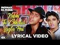 Kabhi Tu Chhalia Lyrical - Patthar Ke Phool | Salman, Raveena |S.P.Balasubrahmanyam, Lata Mangeshkar