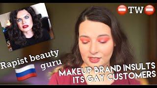 EXPOSING RUSSIAN BEAUTY COMMUNITY   Rapist Beauty Guru, Makeup Brands insults its gay customers