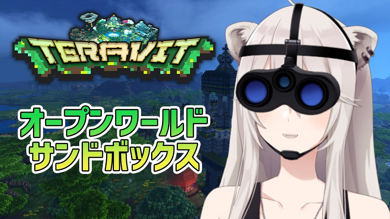 """[TERAVIT]When you hear the word """"sandbox"""" in an open world, your heart will be thrilled[Shishiro Botan / Holo Live]"""