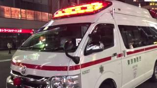 東京消防庁 救急車 - トヨタ・ハイメディック - Toyota HIMEDIC