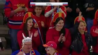 ХОККЕЙ.Сборная России - Сборная Франции 7-0 ОБЗОР МАТЧА ~ ЧЕМПИОНАТ МИРА 2018