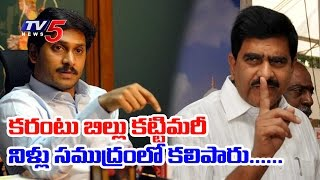 Gambar cover YS Jagan Criticized Chandrababu Over Pattiseema Project | Telugu News | TV5 News