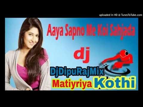 DJ.dipu.shakya