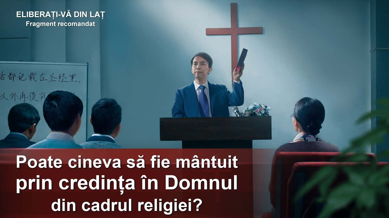 """""""Eliberați-vă din laț"""" Fragment 4 - Poate cineva să fie mântuit prin credința în Domnuldin cadrul religiei?"""