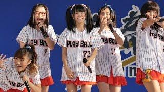 チアドラゴンズ D-STAGE グッドオールドデー2015 in ナゴヤドーム 絶対...