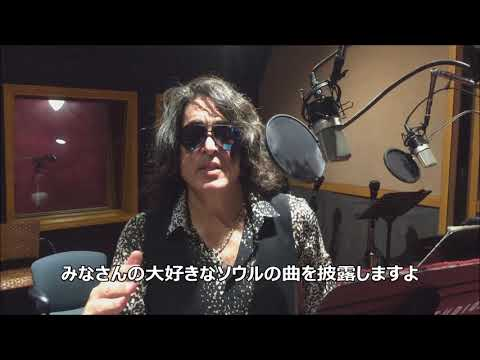Paul Stanley Video Message for Billbaord Live Tour 2018