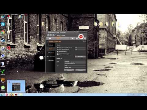 программа bandicam новая версия черный экран при записи видео в игре решение проблемы