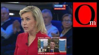 Машка фейкометчица. Кремлевские бараны обиделись