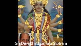 Sri Devi Khadgamala Stotram