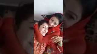 Indian Lesbian Girls Kiss 2018
