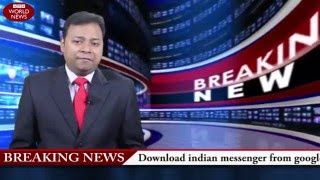 Made In Indian Chat Application Indian Messenger Featured in Hindi News