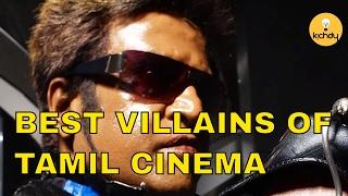 Best Villains of Tamil Cinema   ஹீரோவாக இருந்து வில்லனாக மாறியதில் யார் பெஸ்ட்    Kichdy