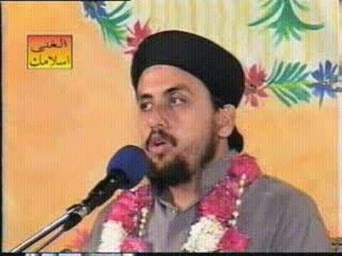Islam Main 5 Cheezion Ka Zikar saleem abbas naqshbandi bayan
