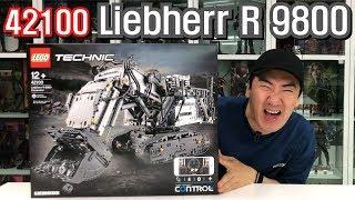 [LEGO] 이거 만든사람 외계인! 60만원이 아깝지 않다! 립헬 R 9800 엑스케베이터!!!