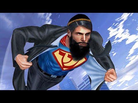האם כל גיבורי העל יהודים?