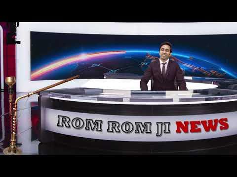 UNSEEN JAPAN गजब ख़बरें #4 II HINDI II Rom Rom Ji